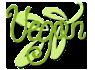 Logo Végan